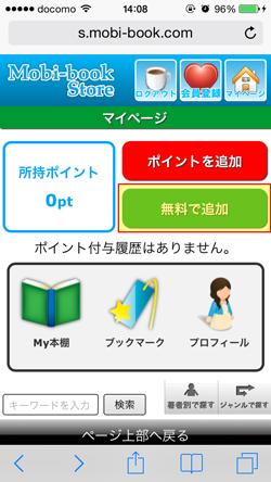 Mobi-book-Store.jpg